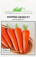 Морковь Абако F1, 400 шт