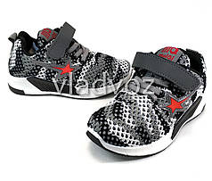 Детские кроссовки для мальчика серые звезда 27р.