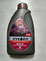 Масло моторное Лукойл МОТО 2Т для мототехники, снегоходов, бензопил, лодочных моторов и садовой техники