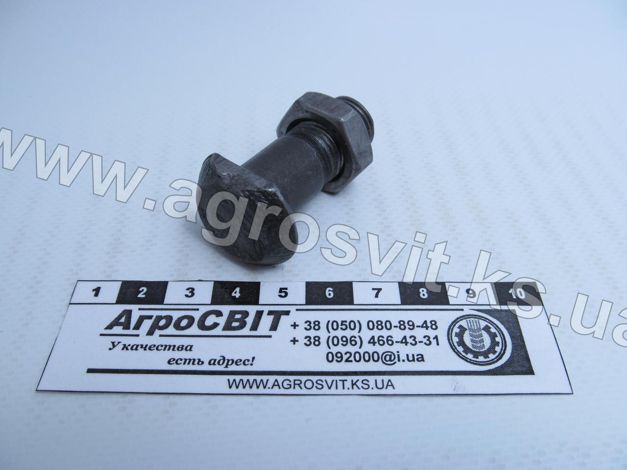 Болт карданного вала Т-150 (короткий)  с гайкой, каталожный № 125.36.113-1