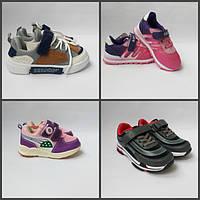 Детские кеды,кроссовки