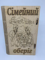 "Шкатулка ""Семейный оберег"", фото 1"