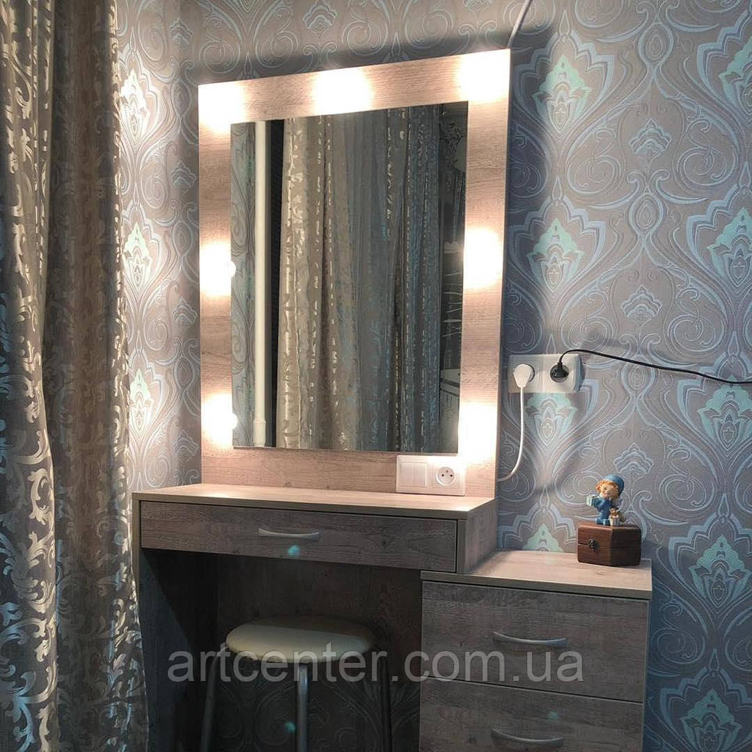 Туалетный стол цвета дуб сонома, зеркало с лампами, зеркало с подсветкой, стол визажиста с зеркалом