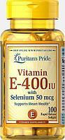Витамины и минералы Puritan's Pride Vitamin E 180 mg (50 caps)