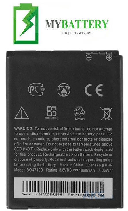 Оригинальный аккумулятор АКБ батарея для HTC Desire 600/ 608/ One SV / BO47100 1860 mAh 3.8 V