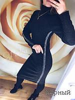 Стильное миди платье из ангоры. Женское платье с лампасами. Размеры: 42 - 44, 46 - 48, фото 1