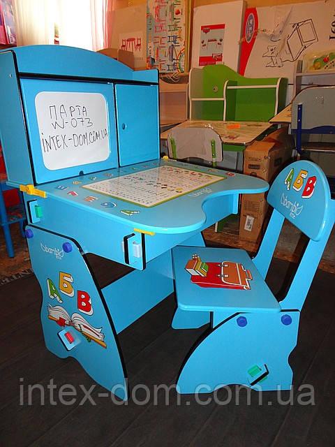 Парта трансформер BAMBI или письменный стол?