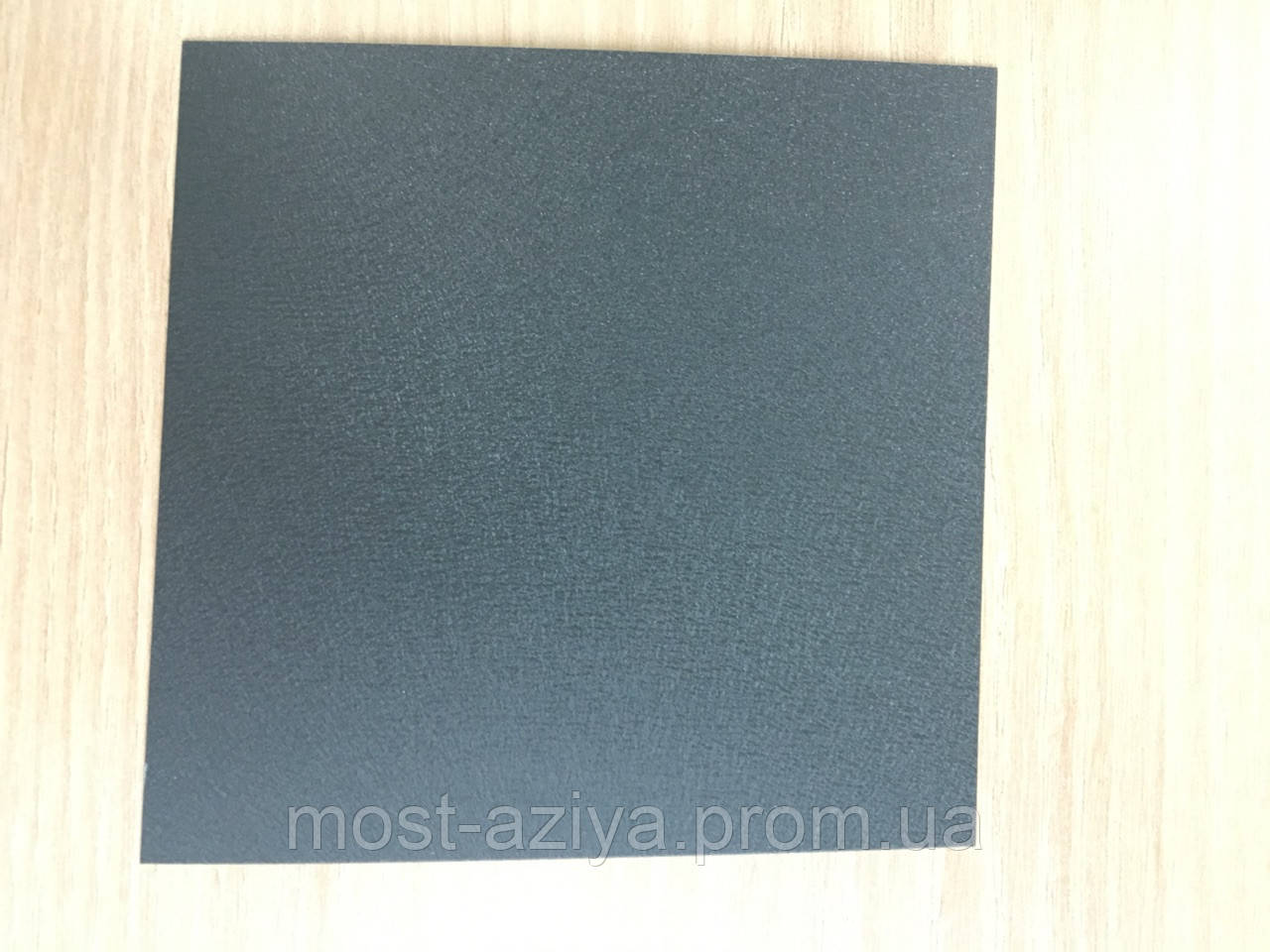 Лист гладкий RAL 7016 матовый оцинкованный с полимерным покрытием
