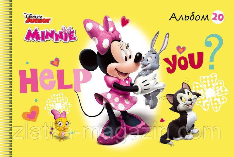 """Альбом для рисования Серия """"Minnie mouse"""". Disney"""