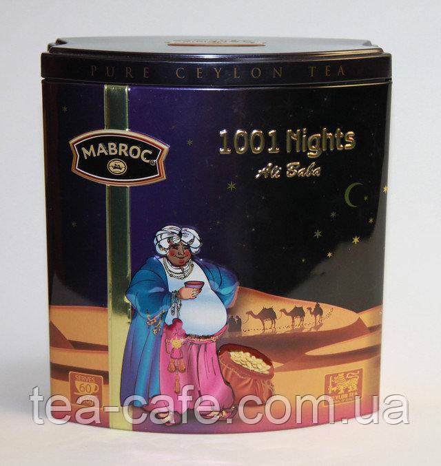 "Чай Mabroc ""1001 ніч"" 150 гр. з\б"