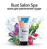 Bust Salon Spa (Бюст Салон Спа) - крем для увеличения груди, фото 1