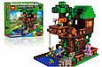 "Конструктор Lepin 18009 ""Домик у реки"" Minecraft , 406 деталей, фото 3"