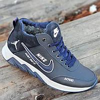 6ef2bc5a Зимние мужские кроссовки на меху кожаные темно синие стильные на белой  толстой подошве (Код: