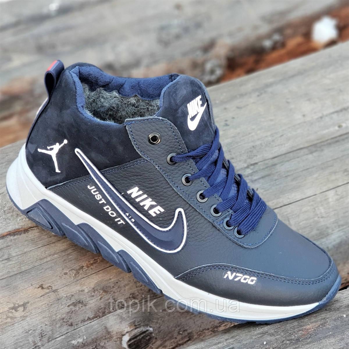 Зимние мужские кроссовки на меху кожаные темно синие стильные на белой толстой подошве (Код: 1322)