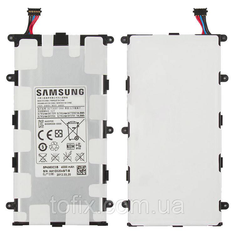 Батарея (АКБ, аккумулятор) SP4960C3B для Samsung Galaxy Tab 2 7.0 P3100, P3110, 4000 mAh, оригинал