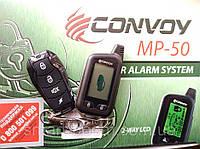 Автосигнализация Convoy MP-50
