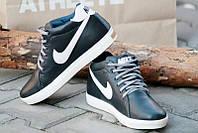 Зимние мужские кроссовки кожаные темно синие натуральный мех белая зимняя толстая подошва (Код: 1320)