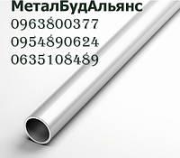 Труба алюминиевая круглая АД31 от ф  8-140 мм