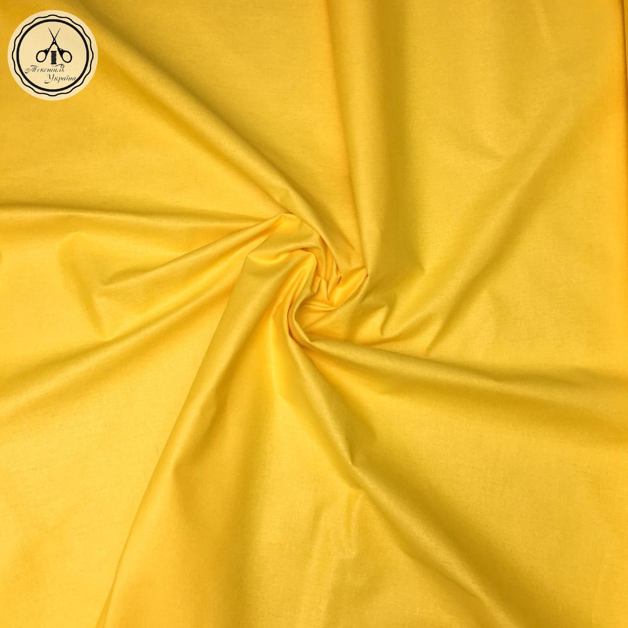 Польская хлопковая ткань жёлтая 160 см