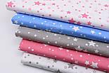 """Лоскут ткани """"Мини галактика"""" серая на белом фоне № 1460, размер 33*70 см   см, фото 3"""