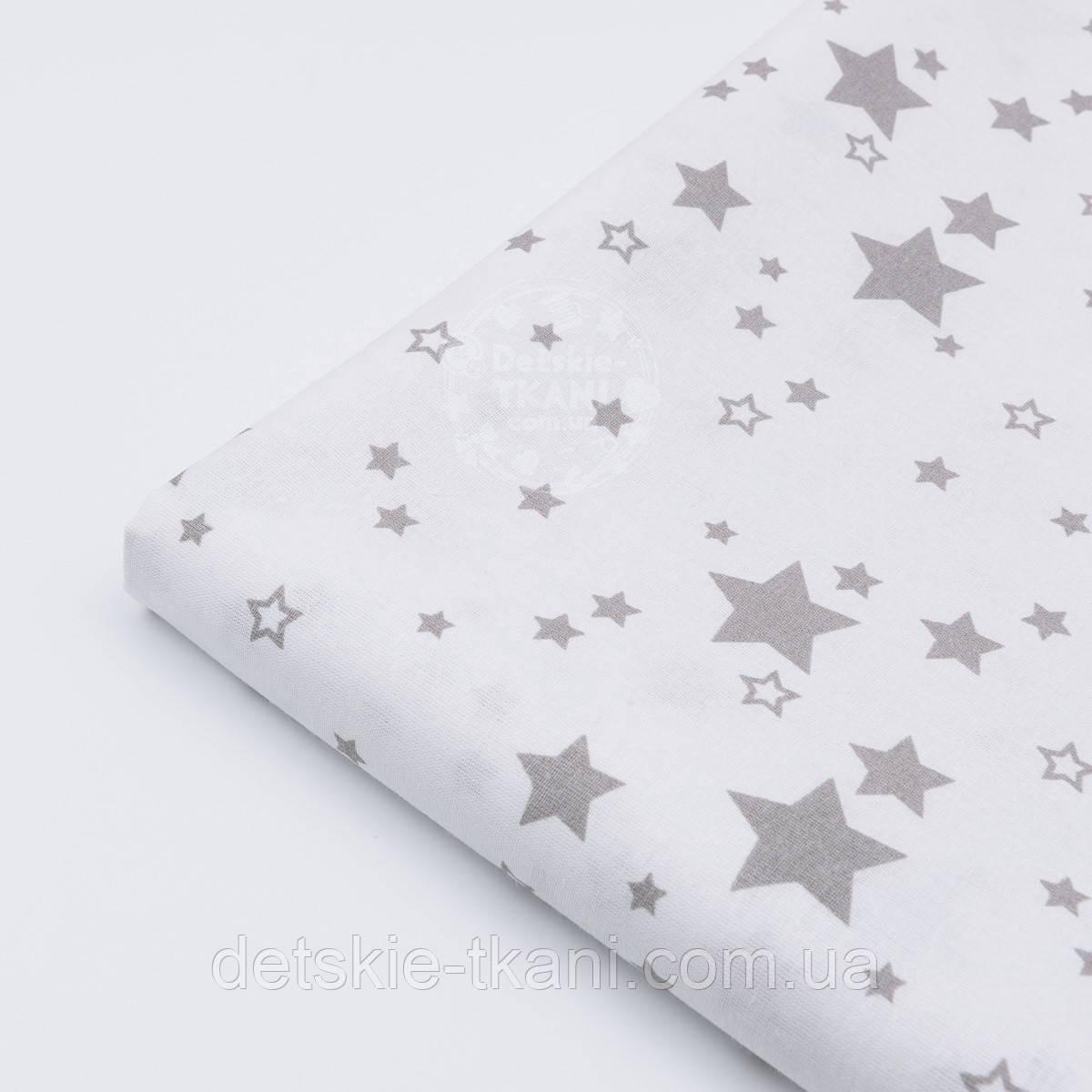 """Лоскут ткани """"Мини галактика"""" серая на белом фоне № 1460, размер 33*70 см   см"""