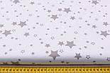 """Лоскут ткани """"Мини галактика"""" серая на белом фоне № 1460, размер 33*70 см   см, фото 6"""