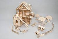 Большой кукольный дом с мебелью и двориком Солнечная дача
