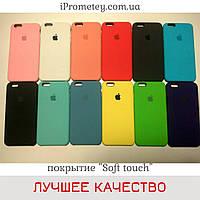 Силиконовый чехол Apple Silicone Case для iPhone 6 Plus/6s Plus Лучшее/Премиум качество чехлы на айфон