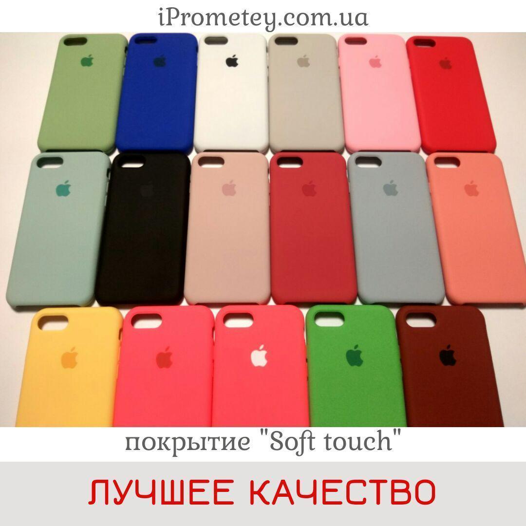 Силиконовый чехол Apple Silicone Case iPhone 7/8 Лучшее/Премиум качество! Soft touch покрытие чехлы на айфон