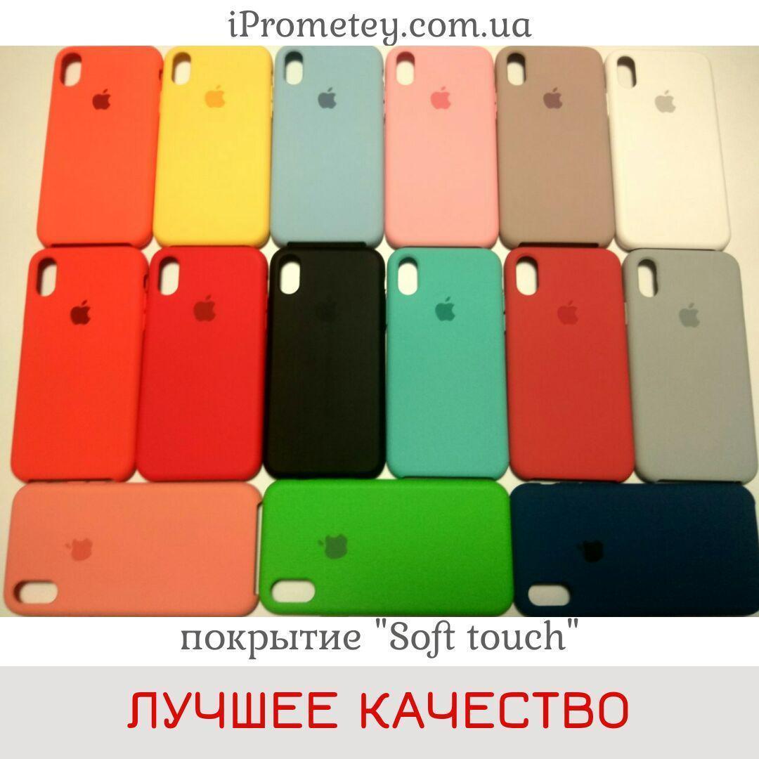 Силиконовый чехол Apple Silicone Case iPhone X/XS 10 Лучшее/Премиум качество! Soft touch чехлы на айфон