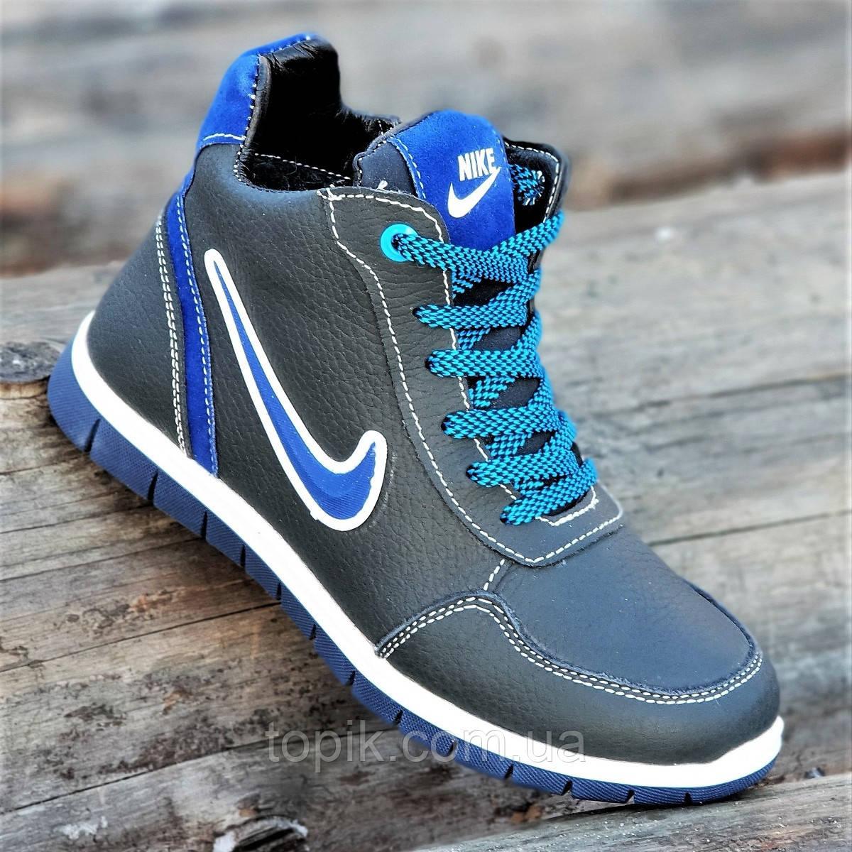 Детские зимние кожаные ботинки кроссовки на шнурках и молнии черные на натуральном меху (Код: 1325)