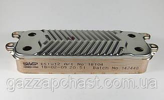 Теплообменник вторичный Protherm Гепард, Пантера 12 пластин (0020059452)
