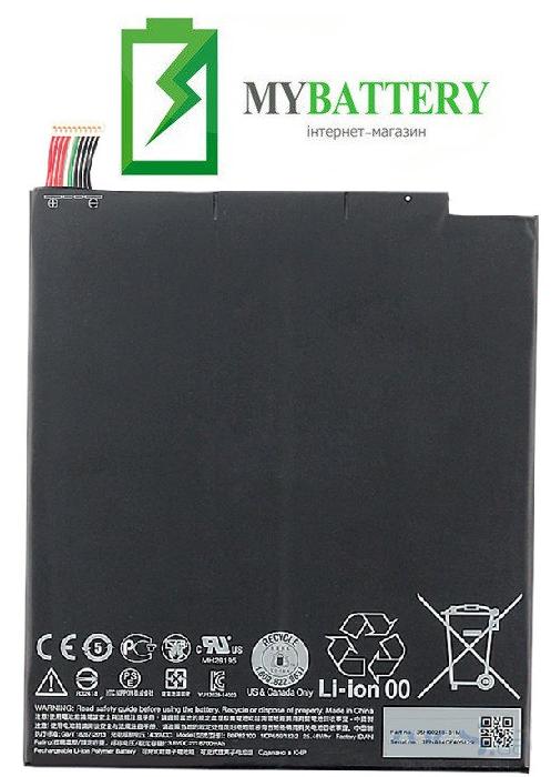 Оригинальный аккумулятор АКБ батарея для HTC Nexus 9 / BOP82100 6700 mAh 3.8 V