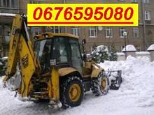 Почистим машину от снега.Вывоз снега и погрузка снега Киев