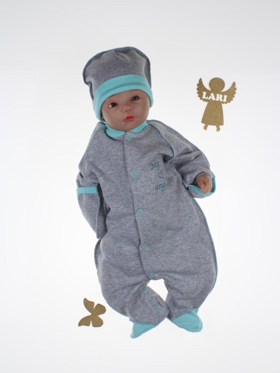 """Комбинезон с шапочкой для новорожденных """"Мой ангел"""", серый с ментоловым, футер, (56)"""