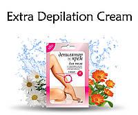 Extra Depilation Cream (Екстра Крем Депілятор)- крем для депіляції