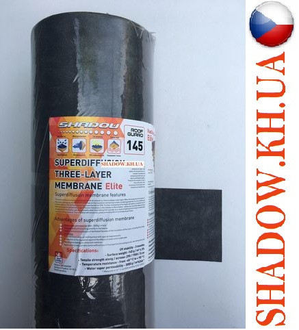 "Мембрана гидроизоляционная ""Shadow""  145г/м2 (1,5*50)"