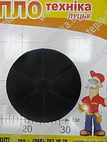 Фильтр угольный диаметром 17  см