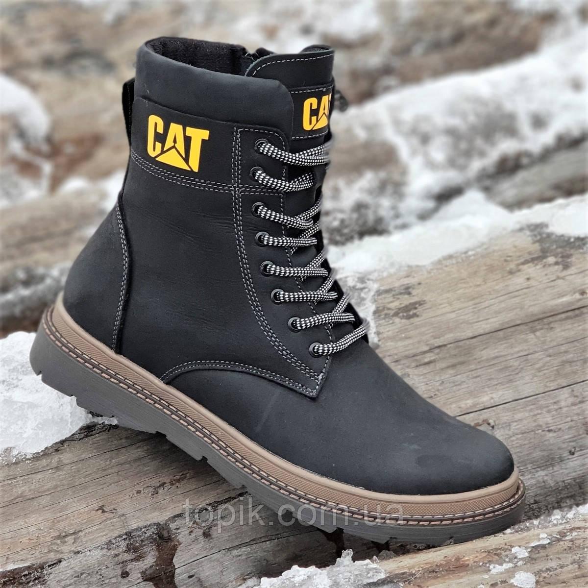 dd2c6b229 Высокие мужские зимние ботинки CAT (Caterpillar) реплика кожаные черные на  натуральном меху (Код