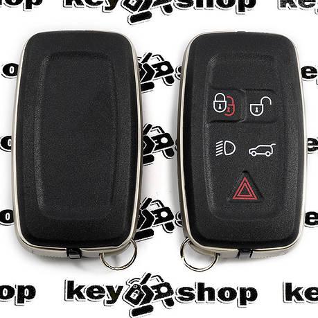 Корпус смарт ключа для RANGE ROVER (ренж ровер) DISCOVERY, RANGE ROVER SPORT, DISCO, VOGUE 5 - кнопок, фото 2