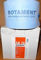Лента Botament SB 78 рулон 10 м.п. гидроизоляционная герметизирующая
