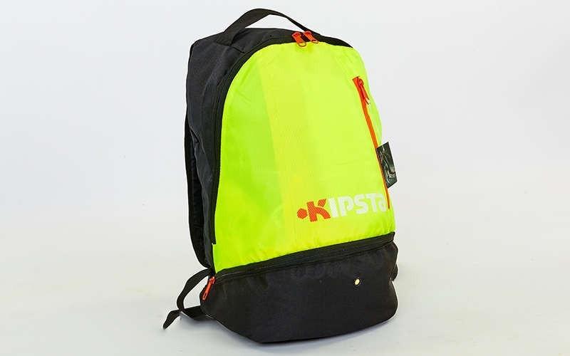 "Спортивный рюкзак ""KIPSTA "" KP707"