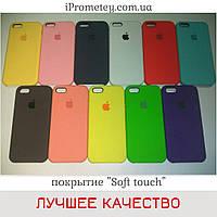 Силиконовый чехол Apple Silicone Case для iPhone 5/5s/SE Лучшее/Премиум качество! Чехлы на айфон