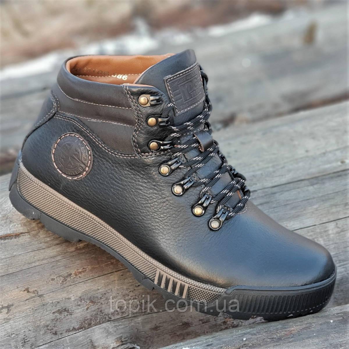 Стильные зимние мужские спортивные ботинки кожаные черные на меху толстая зимняя подошва (Код: 1323)