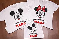 Семейные футболки. Family look. Микки Маус. Черная, Белая. Размеры XS, S, M, L, XL, XXL