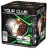 Салют MC175-25 SkyFire (YOUR CLUB), фото 2
