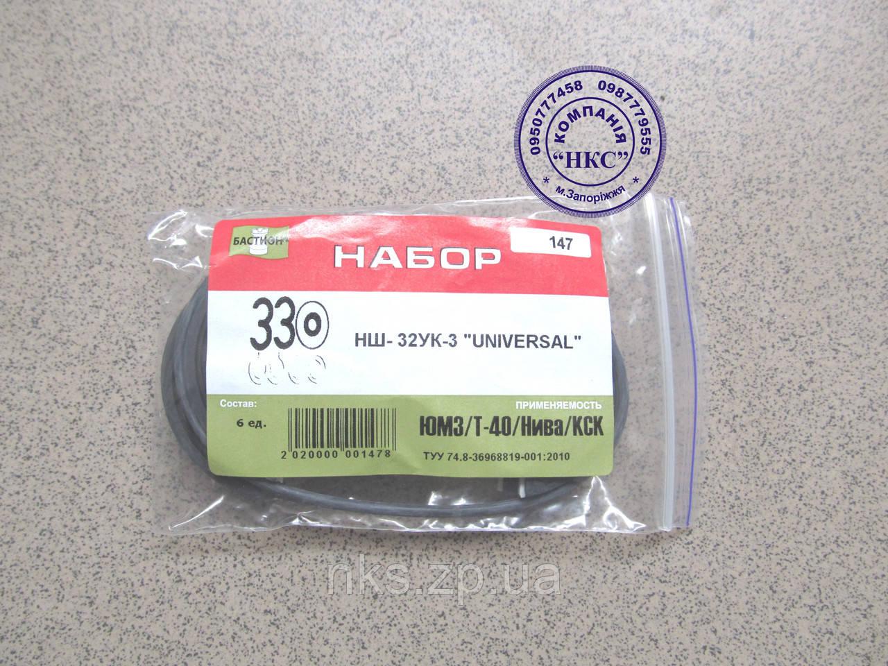 """Р/к Насоса НШ-32УК-3 """"Universal"""" (Гидросила)."""