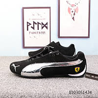 Puma Future Cat Leather — Купить Недорого у Проверенных Продавцов на ... 3a4345c6d3cd5