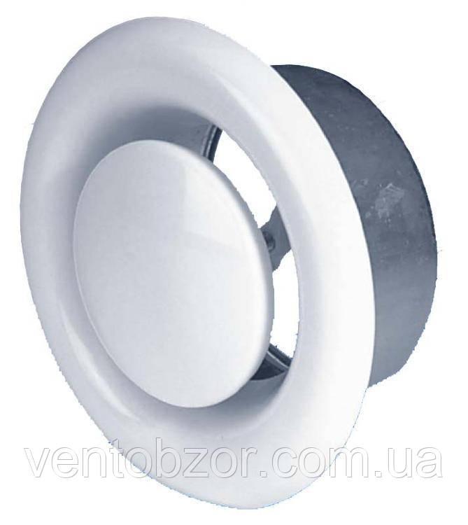 Анемостат металлический приток/вытяжка ф125 мм