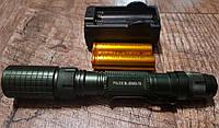Фонарик тактический Police BL-2804(2840) T-6 XM-L2 (мега мощный)